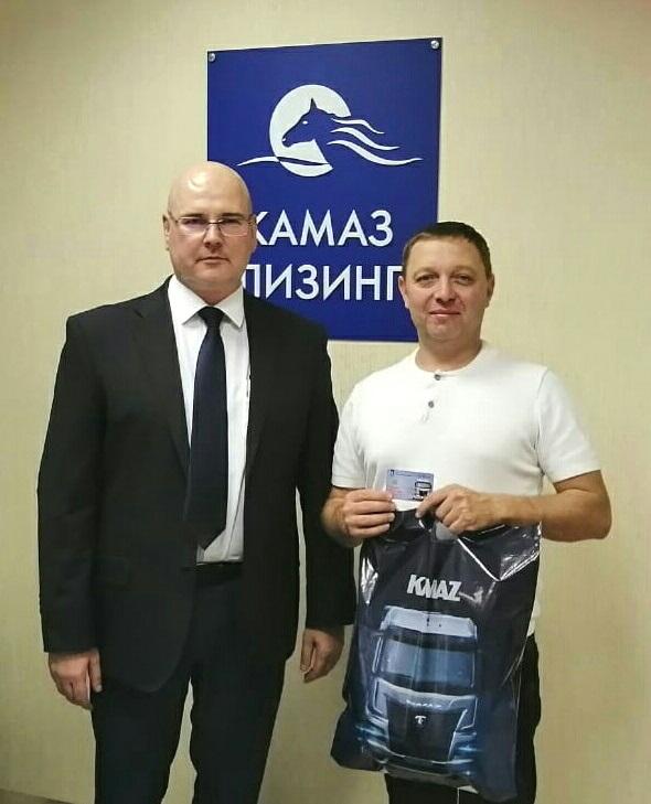 Бонус для клиентов «КАМАЗ-ЛИЗИНГа»