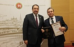 XIII Open Tatarstan Competition for Quality Awards of Tatarstan's Government in 2017