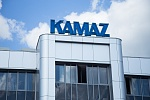 KAMAZ summed up the production results of February