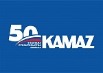 The President of Russia will visit KAMAZ in its 50th anniversary