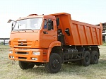 KAMAZ Trucks Leased for the Far North