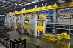 EQUIPMENT AT PRESS AND STAMPING PLANT IS MODERNIZED FOR K5 PRODUCTION