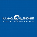 KAMAZ Vehicles For the Power of Siberia