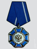 Director General of KAMAZ PTC Sergey Kogogin Is Awarded the Order of Honour