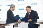 KAMAZ AND ROS AGRO PLC SIGNED COOPERATION AGREEMENT