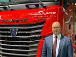 KAMAZ-LEASING summed up THE RESULTS OF THE YEAR