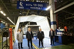 KAMAZ PRODUCED THE 10000TH NEW CAB