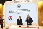 KAMAZ AND UDMURTIA SIGNED COOPERATION AGREEMENT