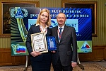 KAMAZ-LEASING received the international prize